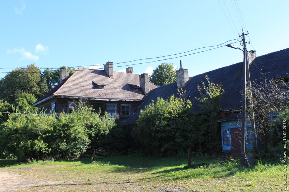 Друя. Школа 1920-30х