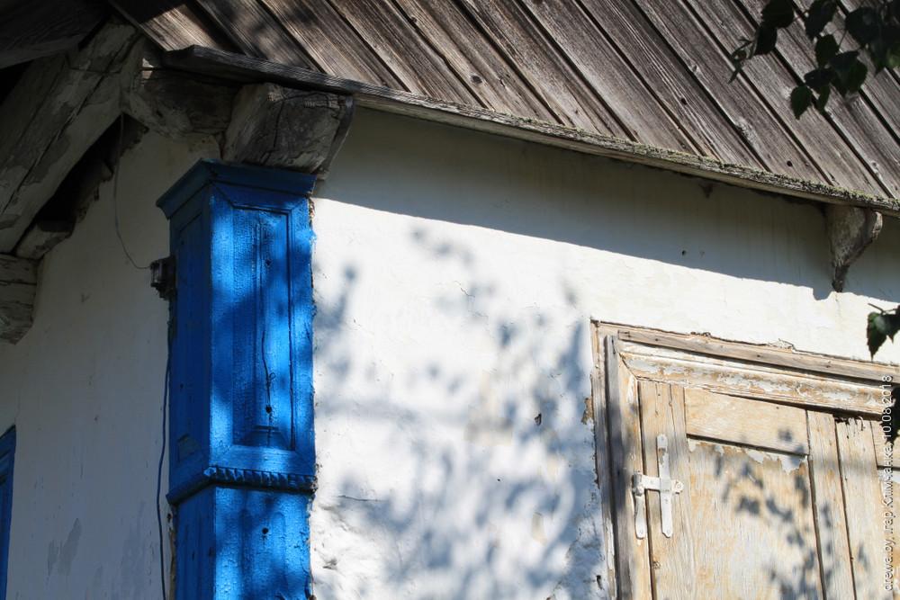 Каменка. Крамы на Рынку (вул.Земцова-19)