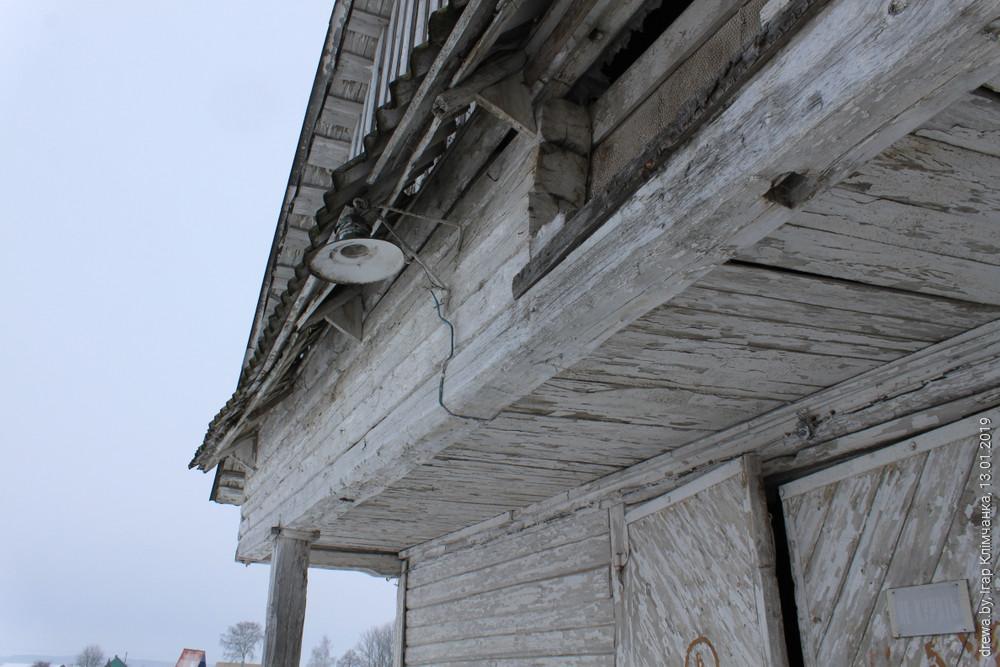 Старасьвецкі амбар у Осава