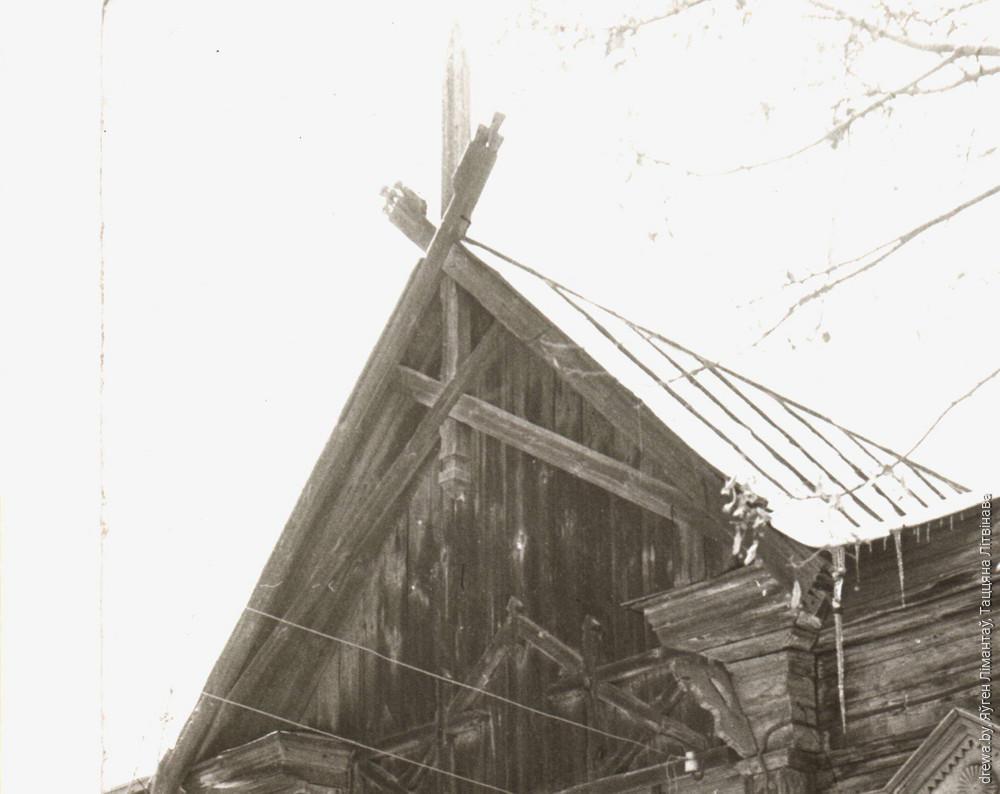 1990-х г. Фота з архіву Андрэя Скідана