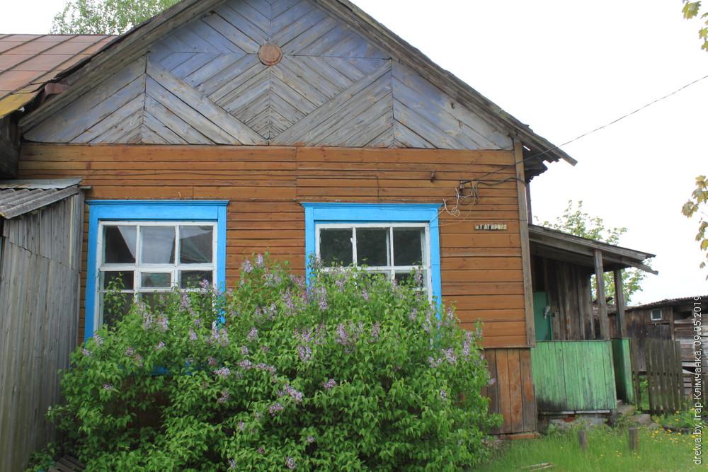 Азарычы. Жылы дом на вул.Гагарына