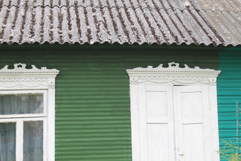Міжваенныя дамы у г.Косаве, на вул.Касцюшкі,  дом №11