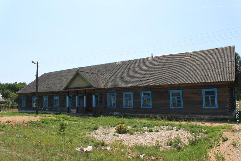 Пасляваенная школа ў Клецішчахх