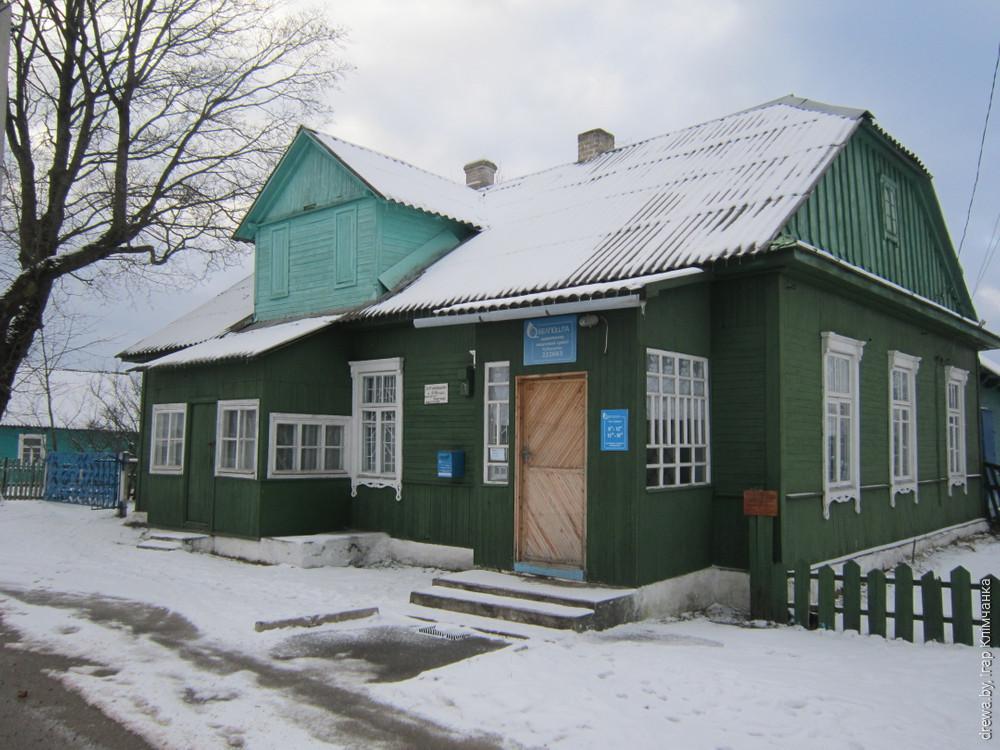 Рубяжэвічы. Пошта (1920-39)