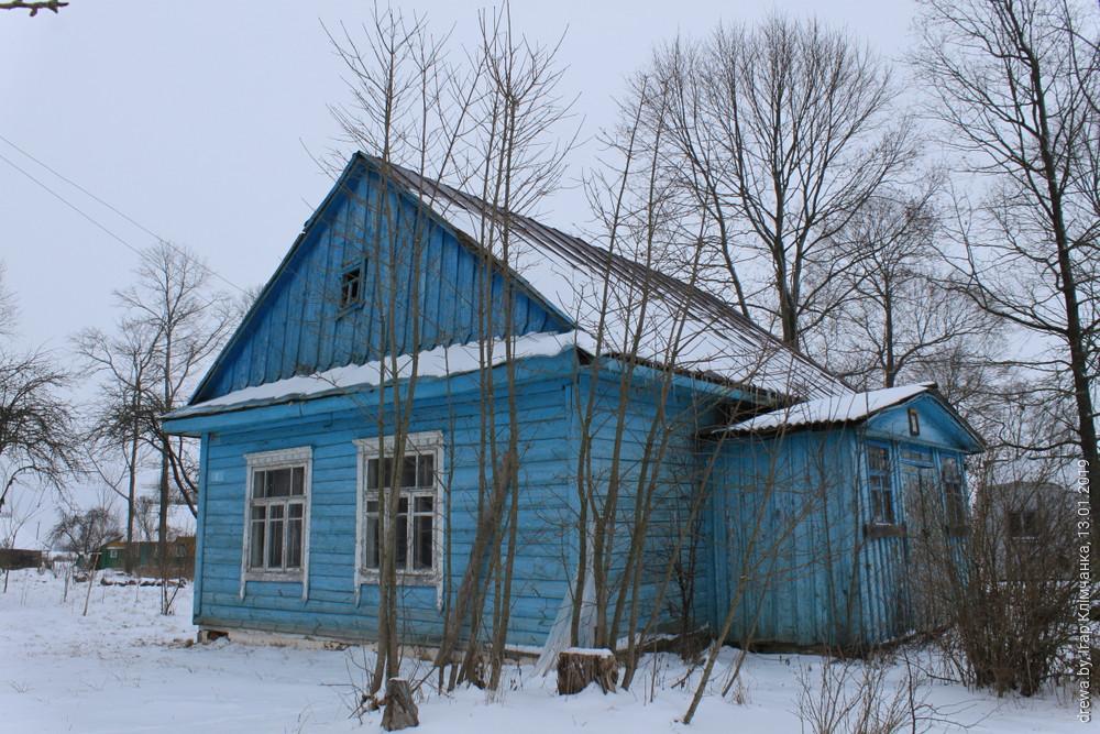 Дом ля школы