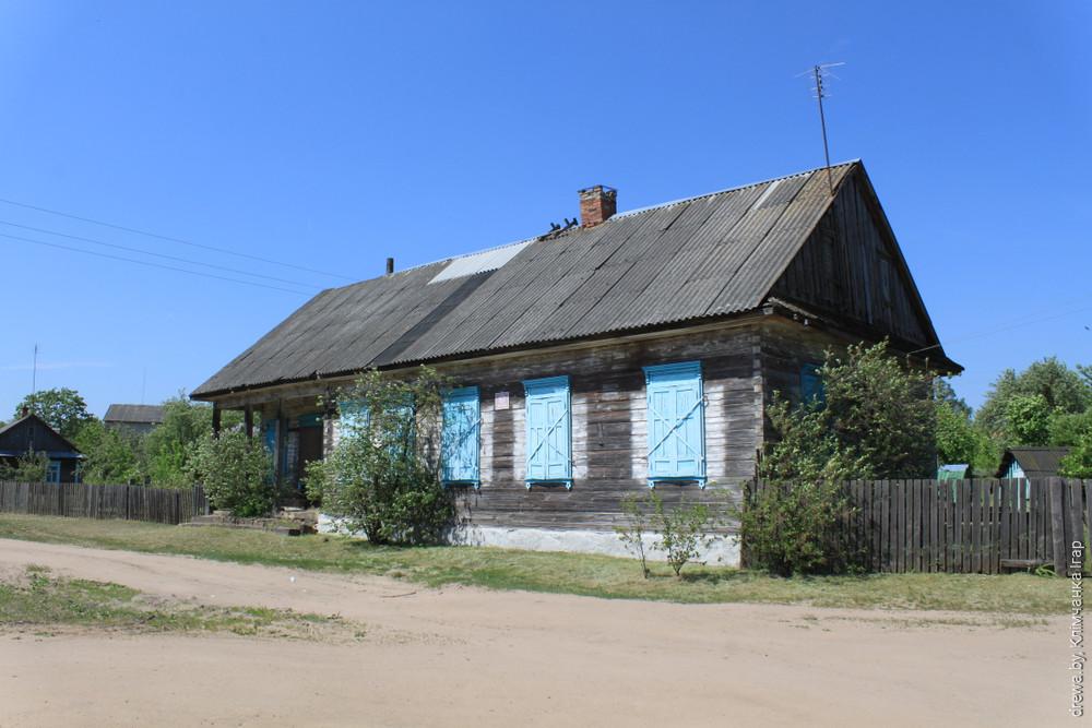 Дом  малочніка ( сыравара) з крамаю і сыраварняю