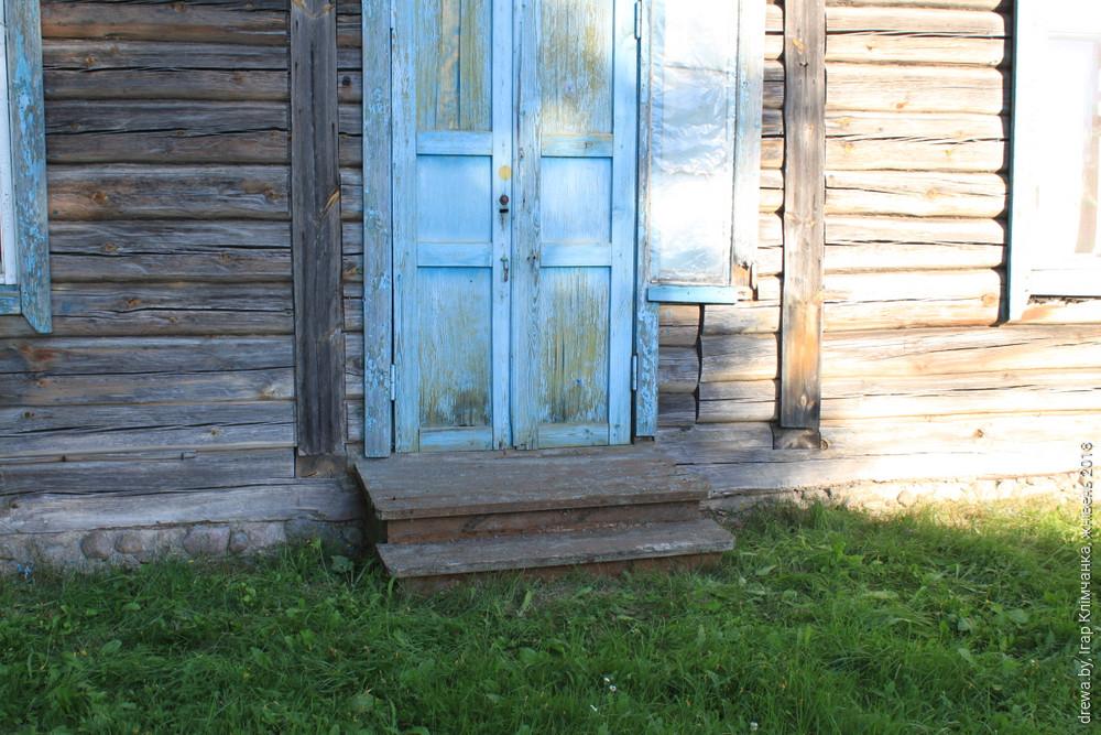 Нача. Школа 1940-х. Прыбудова.