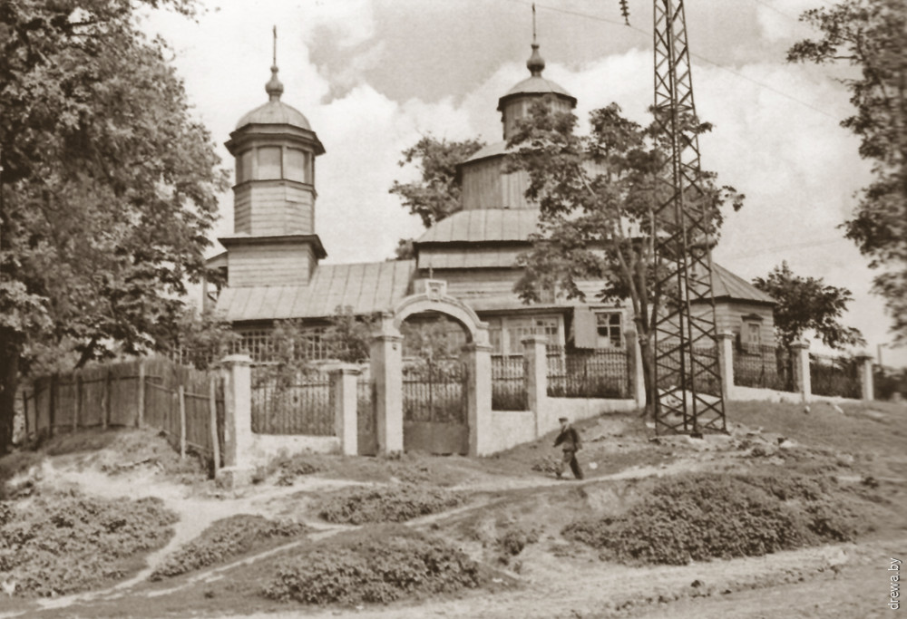 Фота 1890 года