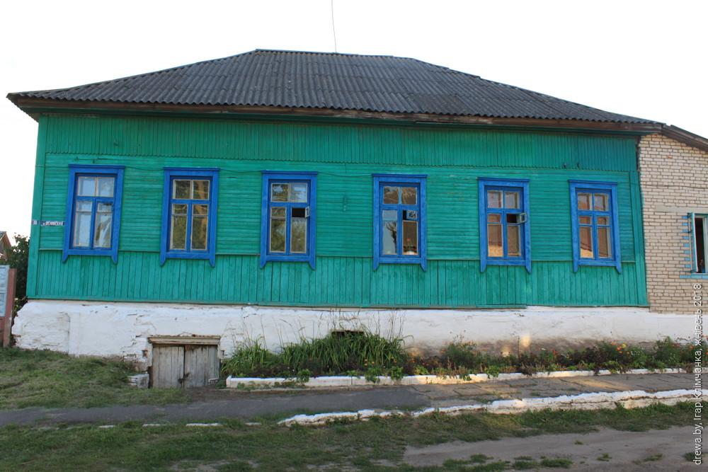 Халапенічы. Забудова на вул.Ленінскай.