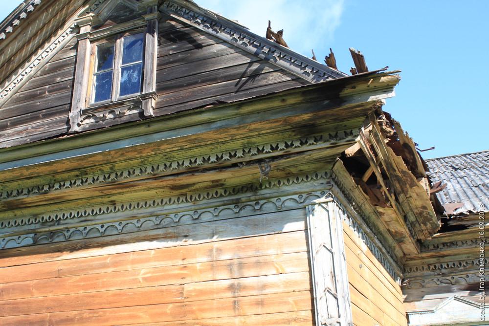 Друя. Гарадская сядзіба (дом па вул.А.Друянава-19). 1890г.