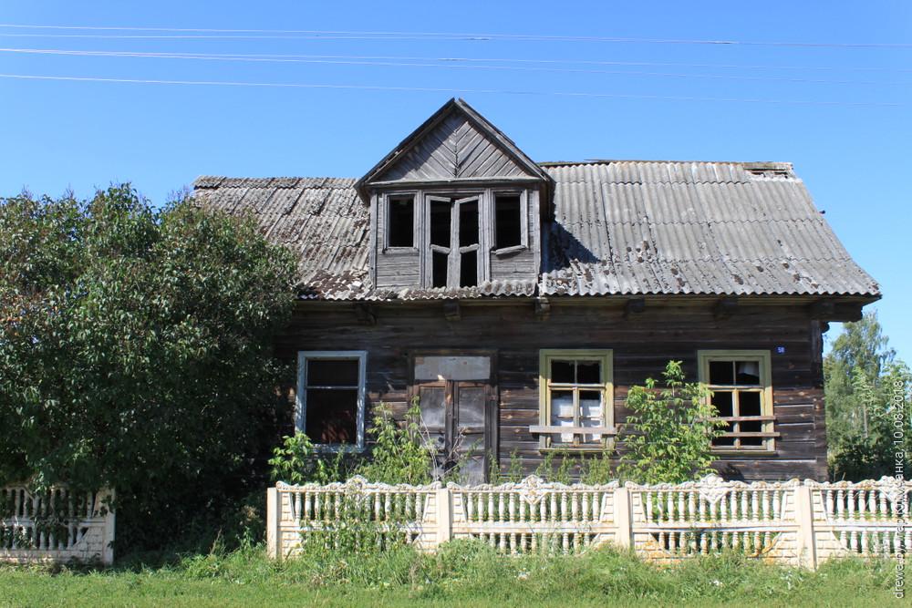 Дом  №50  па галоўнай вуліцы. 1920-30е.