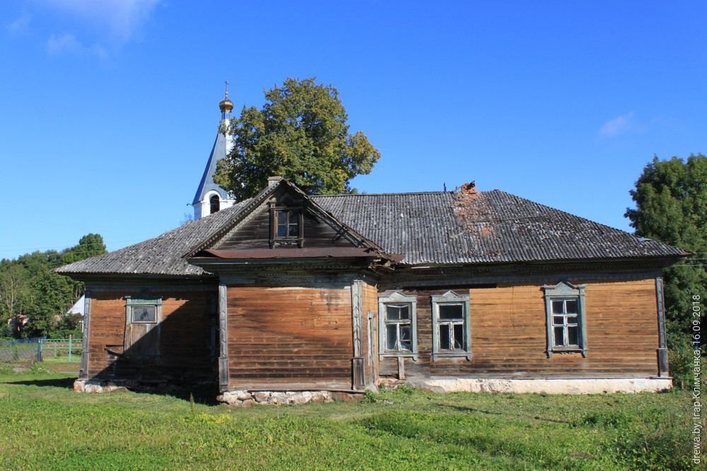 Друя. Гарадская сядзіба (дом з поштаю па вул.А.Друянава-19). 1890г.